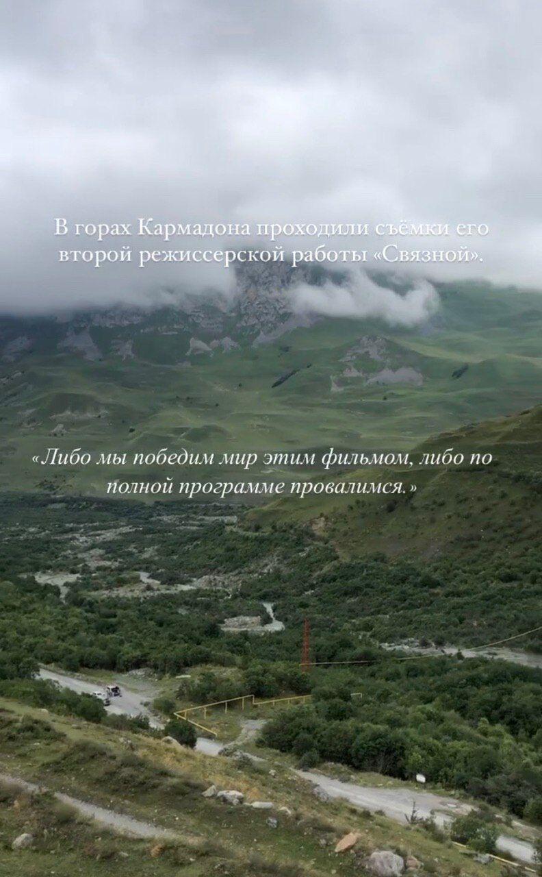 Місце загибелі Сергія Бодрова.