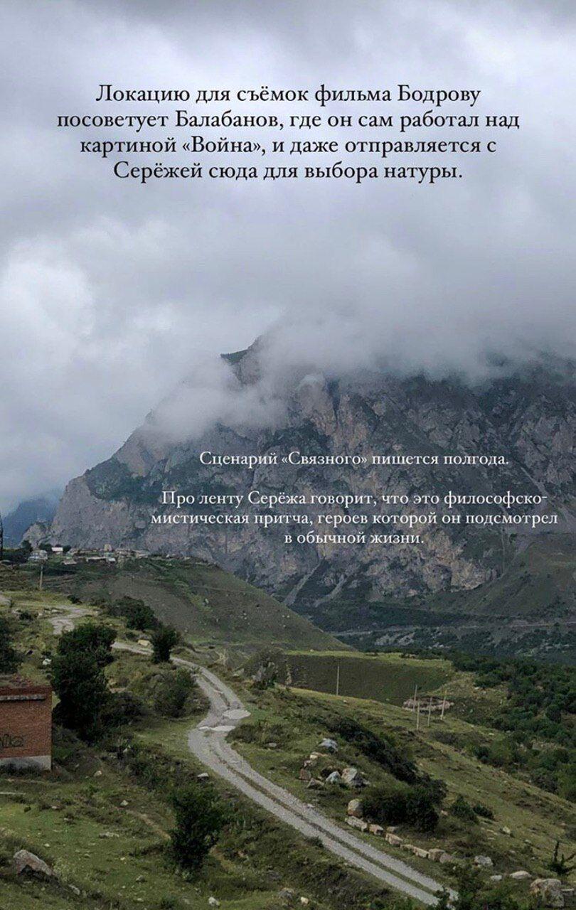 Кармадонська ущелина, де загинув Сергій Бодров.