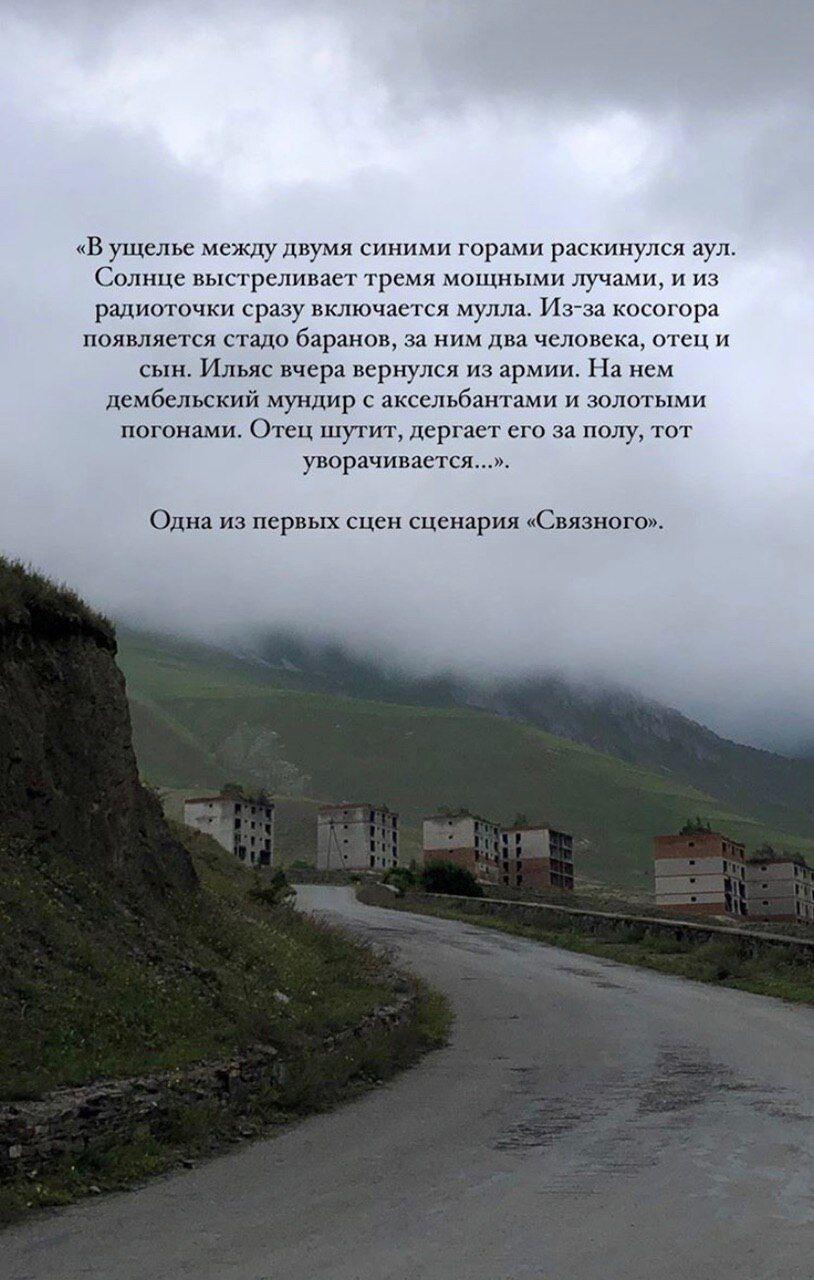 Як виглядає ущелина, де загинув Бодров.
