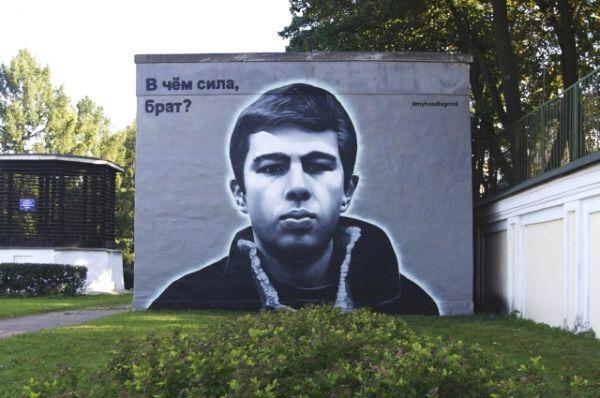 Графіті в пам'ять про Сергія Бодрова.