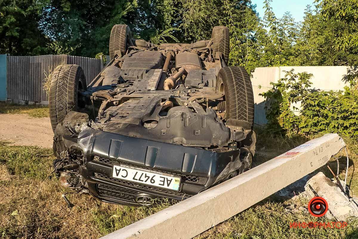 Аварія трапилася на вулиці Криворізькій.