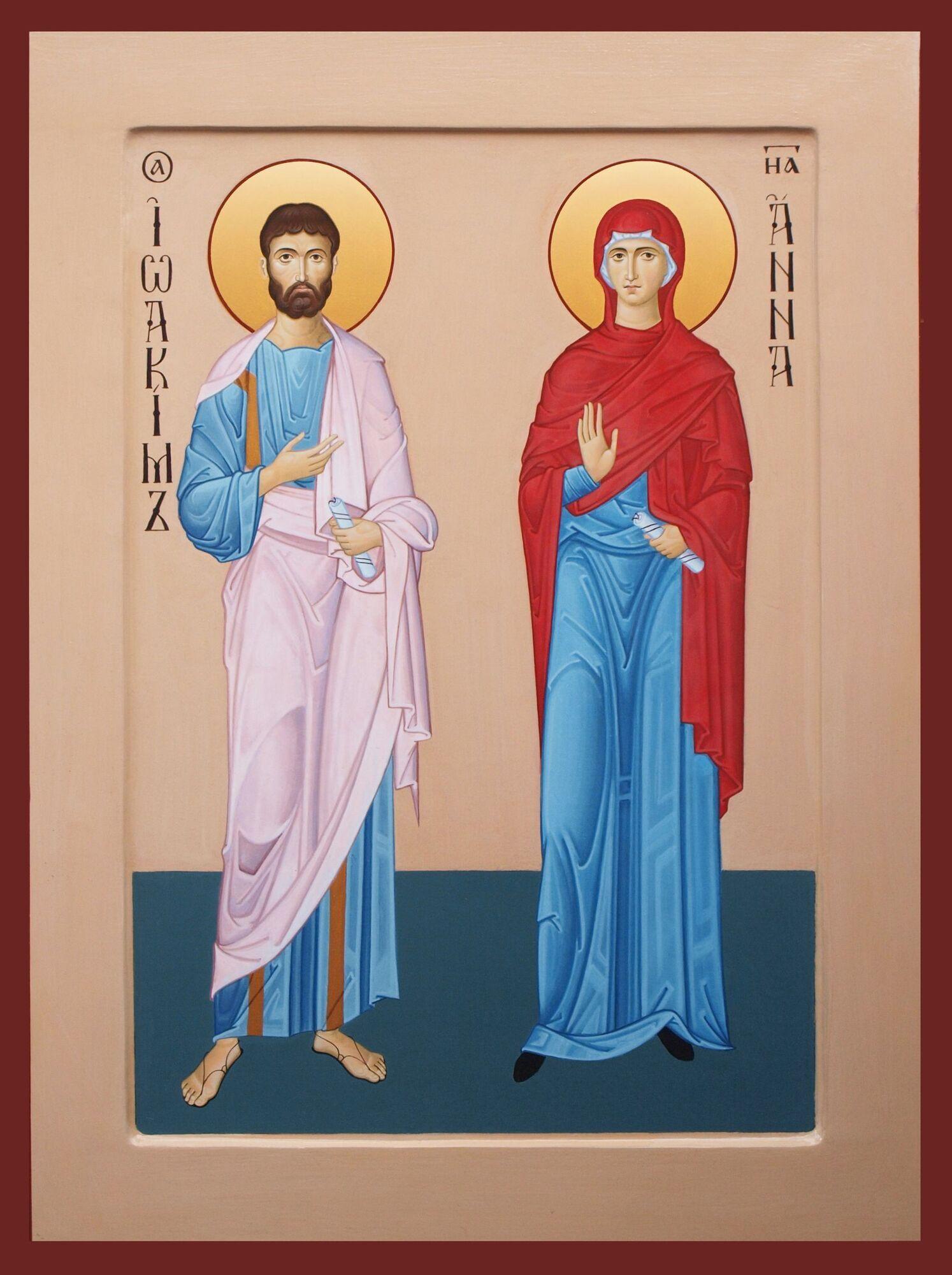 Праведні Анна і Іоаким були батьками Пресвятої Богородиці Діви Марії