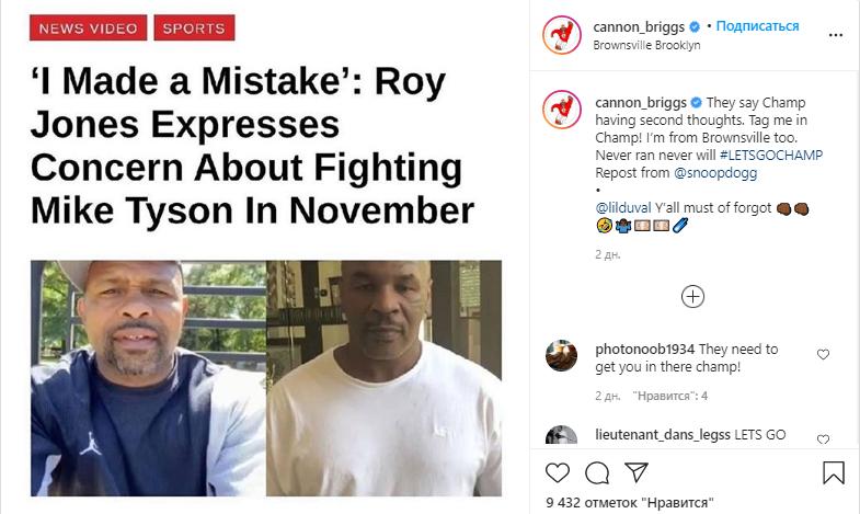 Шеннон Бриггс готов заменить Роя Джонса-младшего в бою против Тайсона