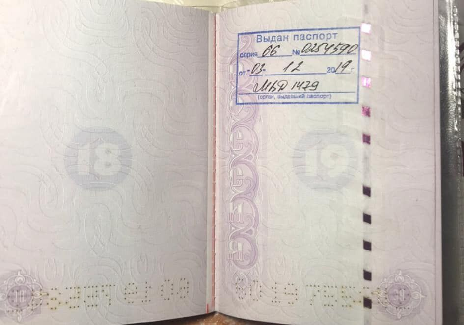 """Паспорт наемника-""""вагнеровца""""."""
