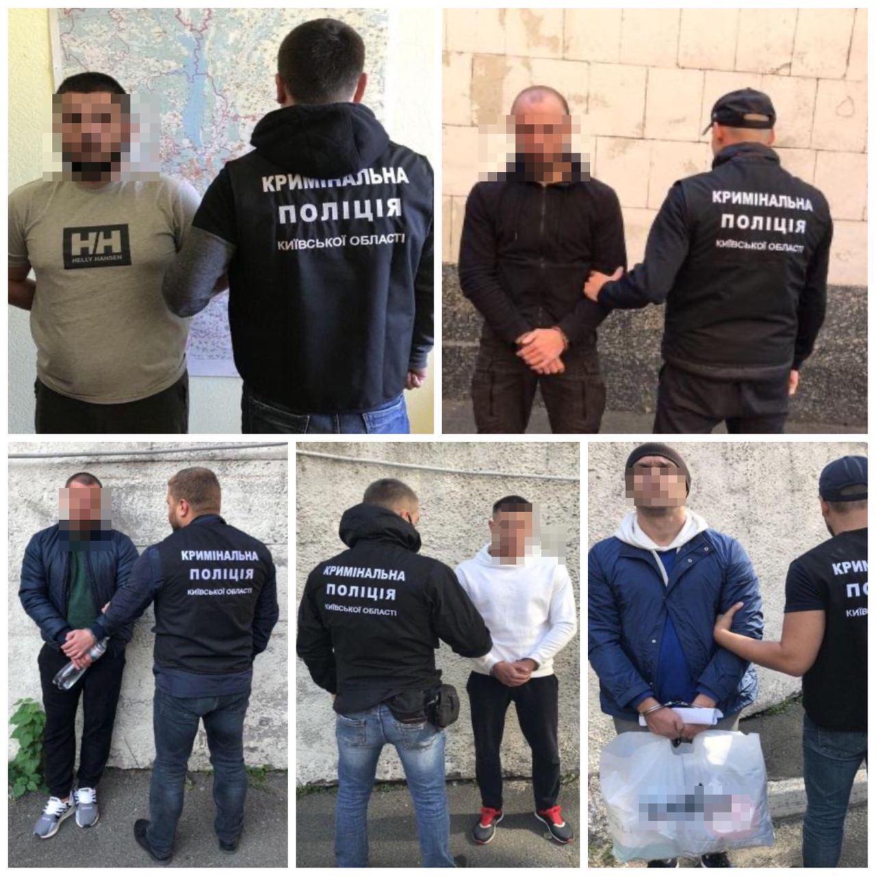 Задержан организатор и четыре участника банды