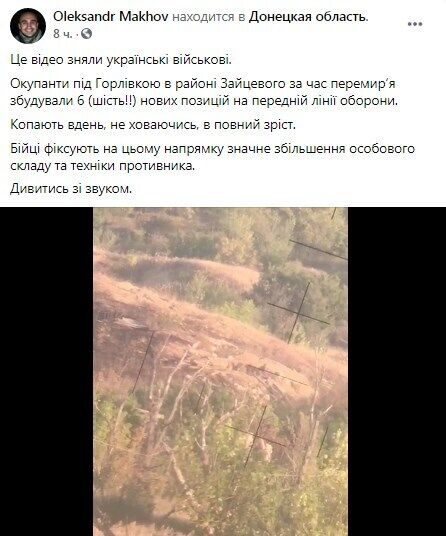 Facebook Олександра Махова