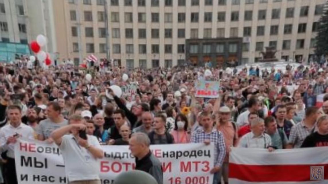 Михалков назвал протесты в Беларуси компьютерной графикой. скриншот с видео