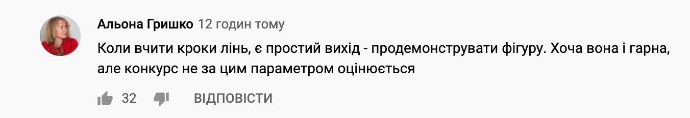 Пользователи сети раскритиковали Сергея Мельника.