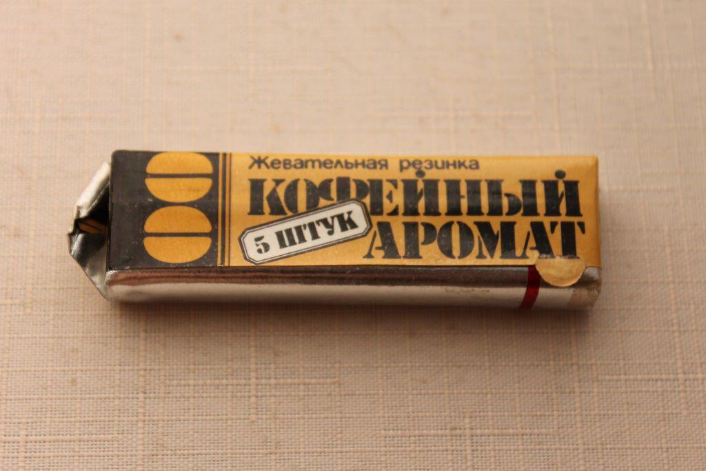 Советская жвачка.