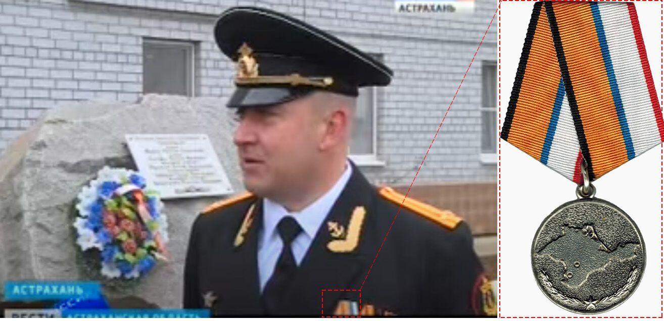 Картавкін отримав медаль на захоплення Криму
