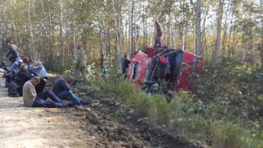 У Хабаровському краї РФ автобус із 45 пасажирами потрапив в аварію
