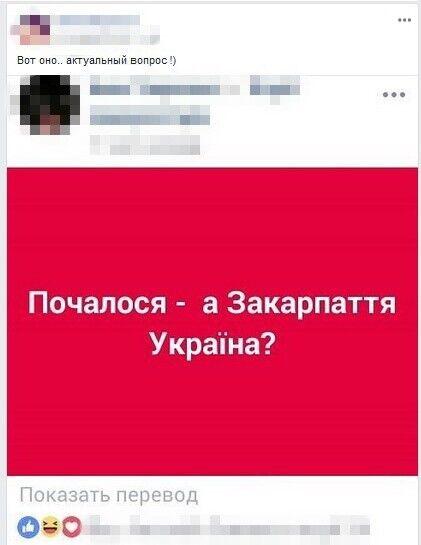 Фігуранту провадження повідомили про підозру за ч.2 ст.109 КК України.