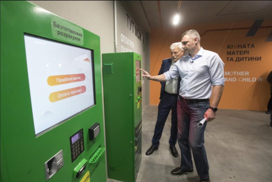 Встановлено три автомати для безготівкового розрахунку.