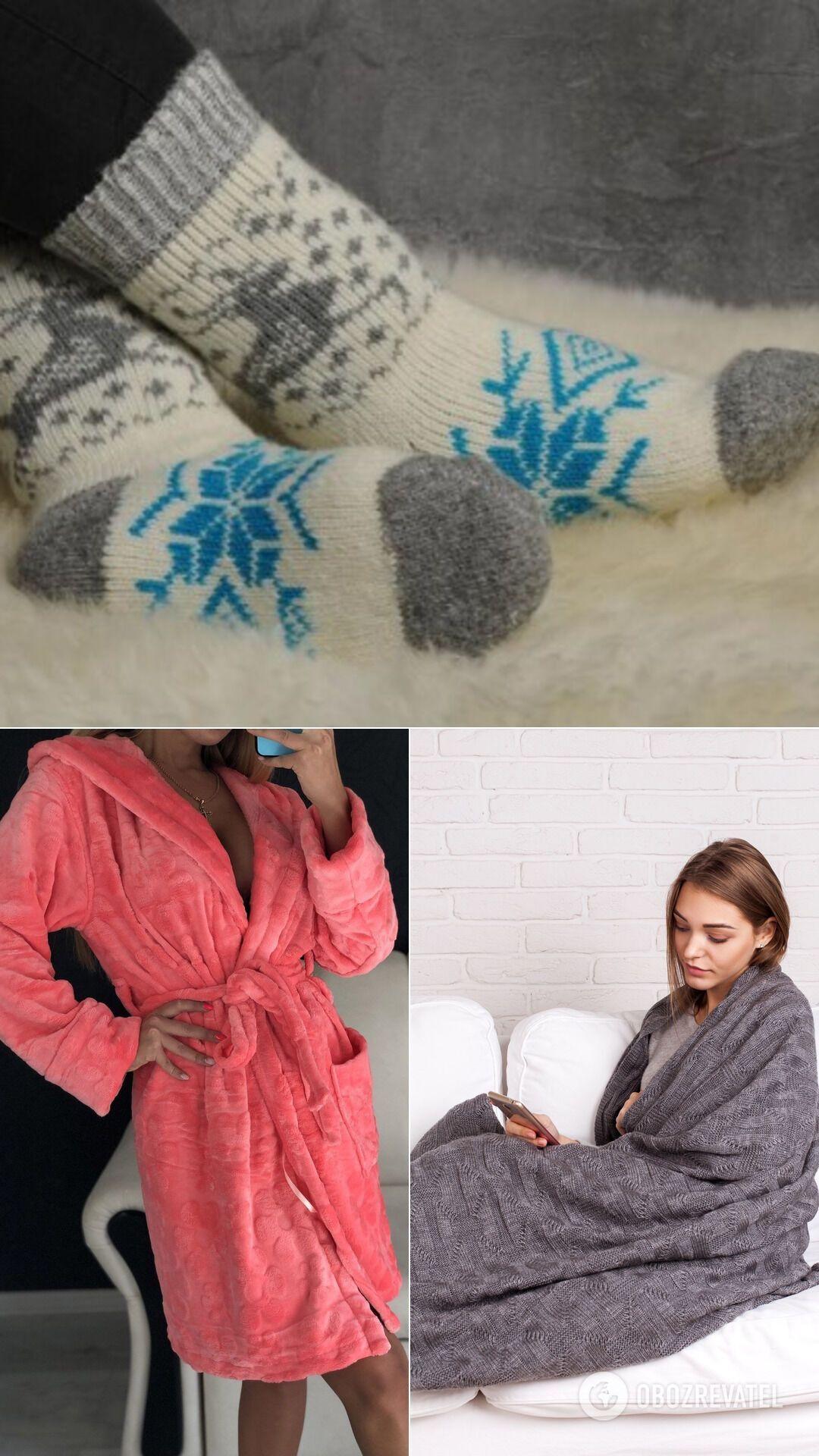 Тепла ковдра, халат або шкарпетки