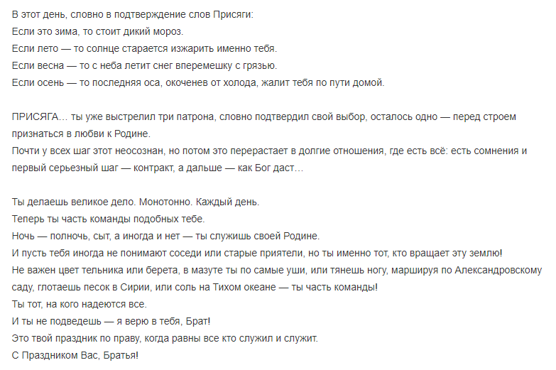 """У ЗСУ показали курсантів-зрадників з """"ДНР"""". Фото"""