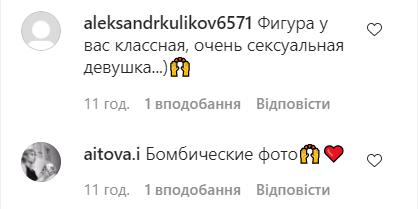 46-летняя российская актриса Волкова показала пикантные фото в белье