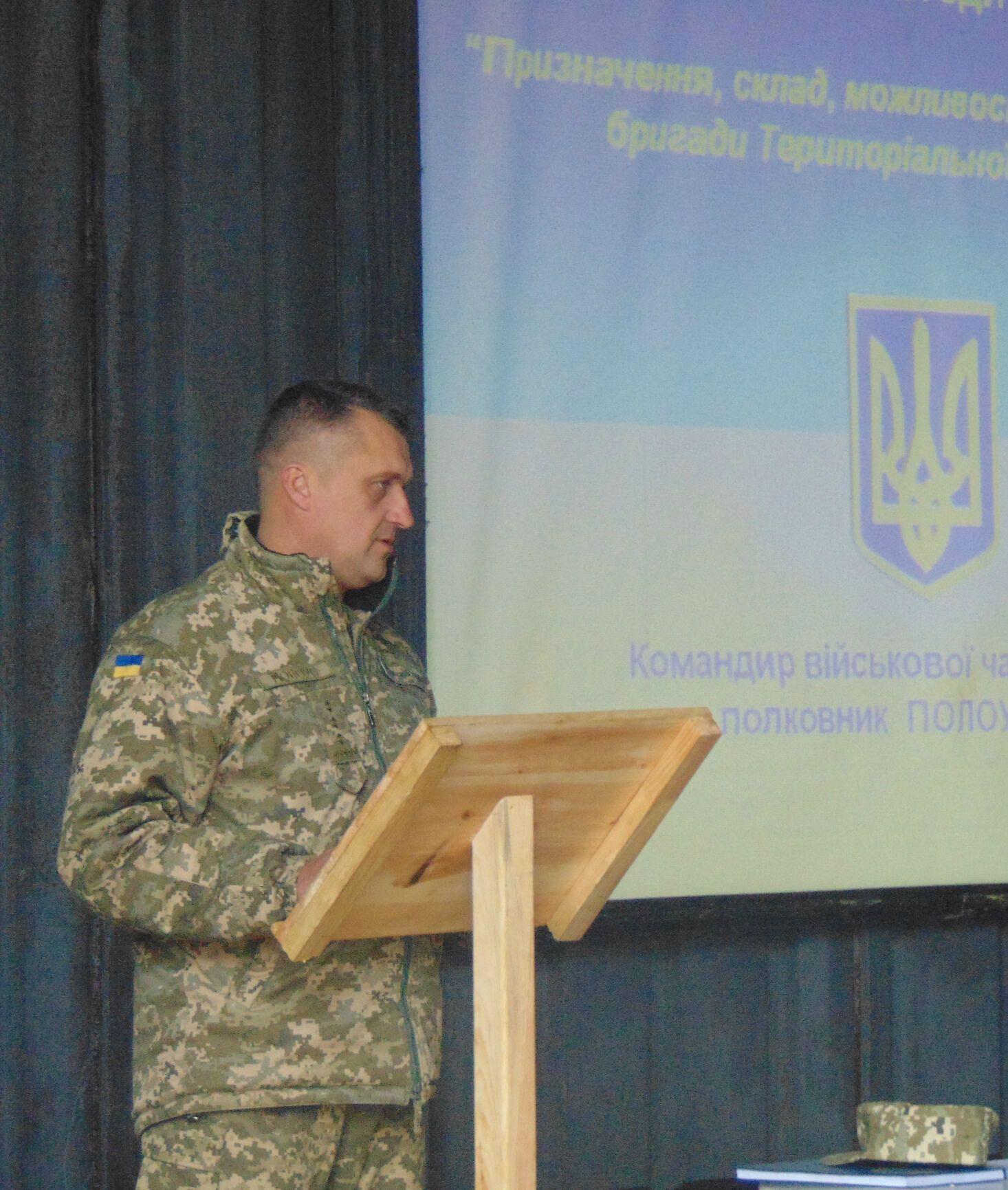 Полковник Юрій Полоус