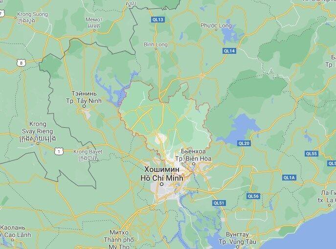 Презервативи знайшли в провінції Бін Донг.