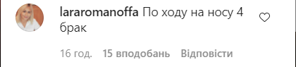 "Экс-участница ""Танців з зірками"" Каминская подогрела слухи о романе с Дикусаром"