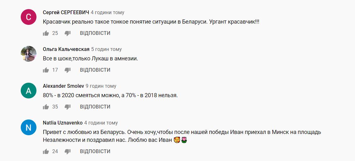 Пользователи сети поблагодарили Урганта за поддержку.