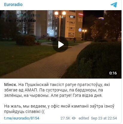 Telegram Euroradio.