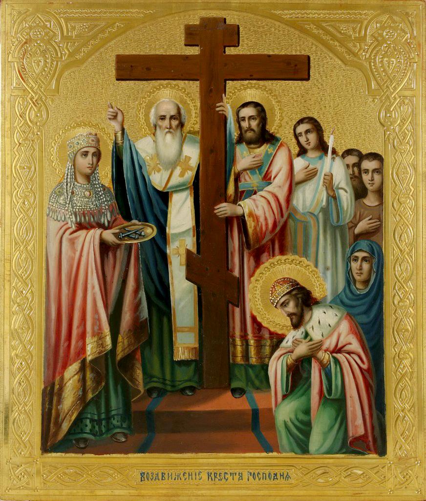 Свято Воздвиження було встановлено на честь віднайдення Хреста Господнього в 326 році