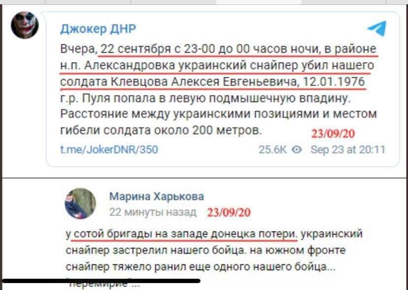 """На Донбасі український месник ліквідував терориста """"ДНР"""", – Бутусов"""