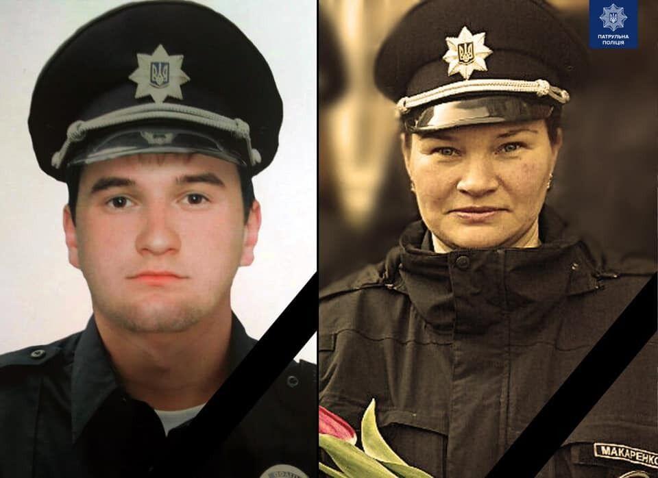 Погибшие Артем Кутушев и Ольга Макаренко.