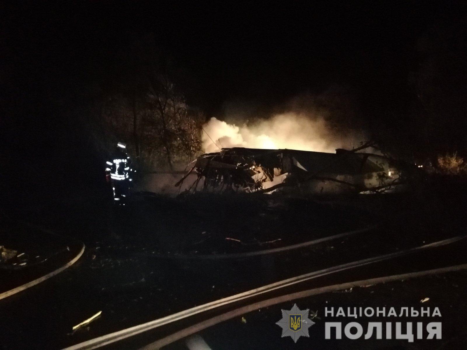 Место катастрофы под Харьковом