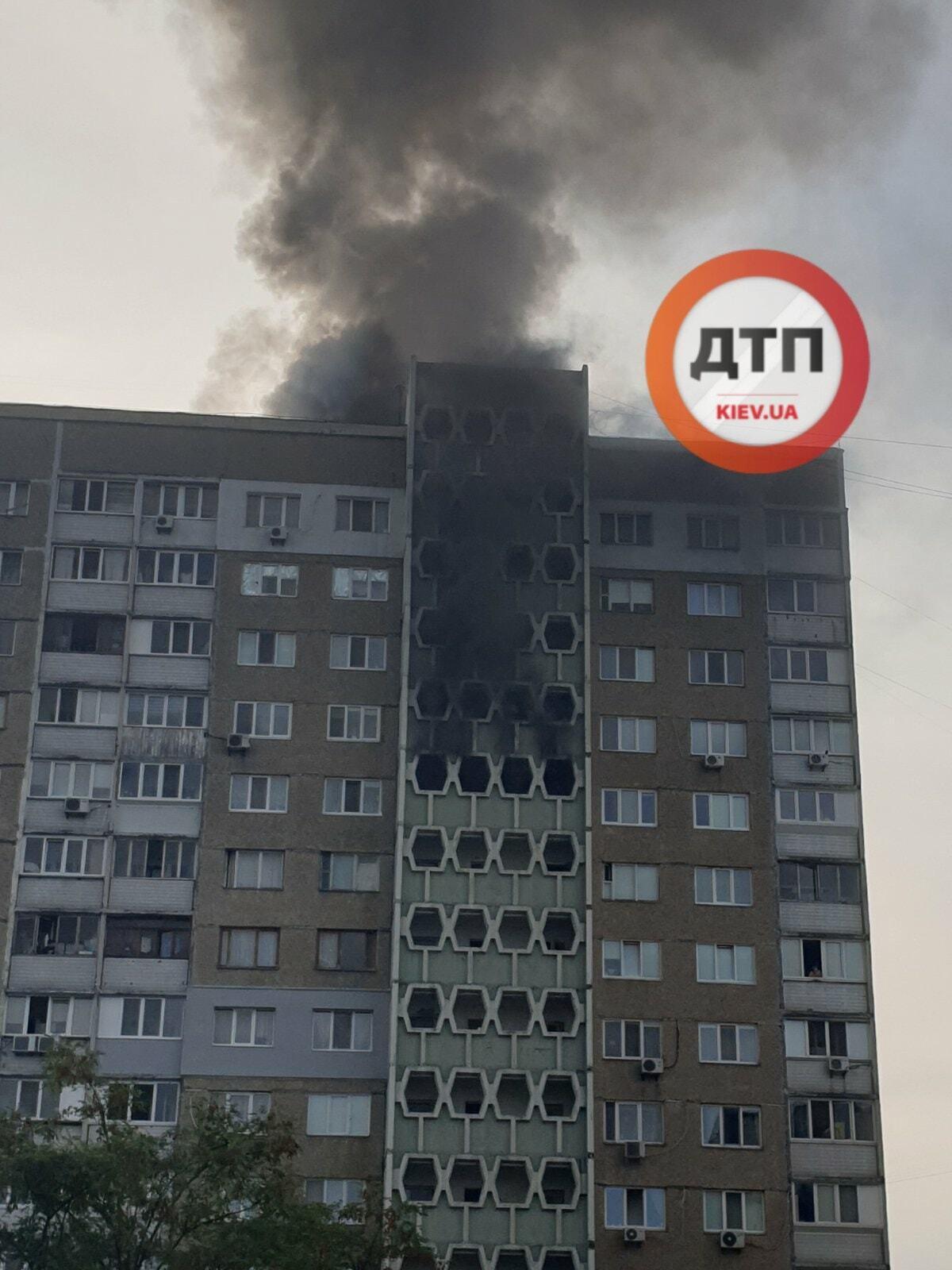 Пожежа на вул. Закревського
