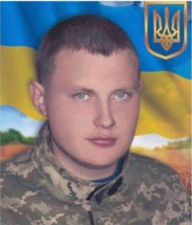 Погибший военнослужащий Дмитрий Козачонок.