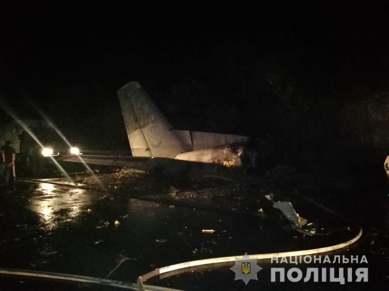 В самолете находились военные летчики и курсанты Университета воздушных сил имени И. Кожедуба.