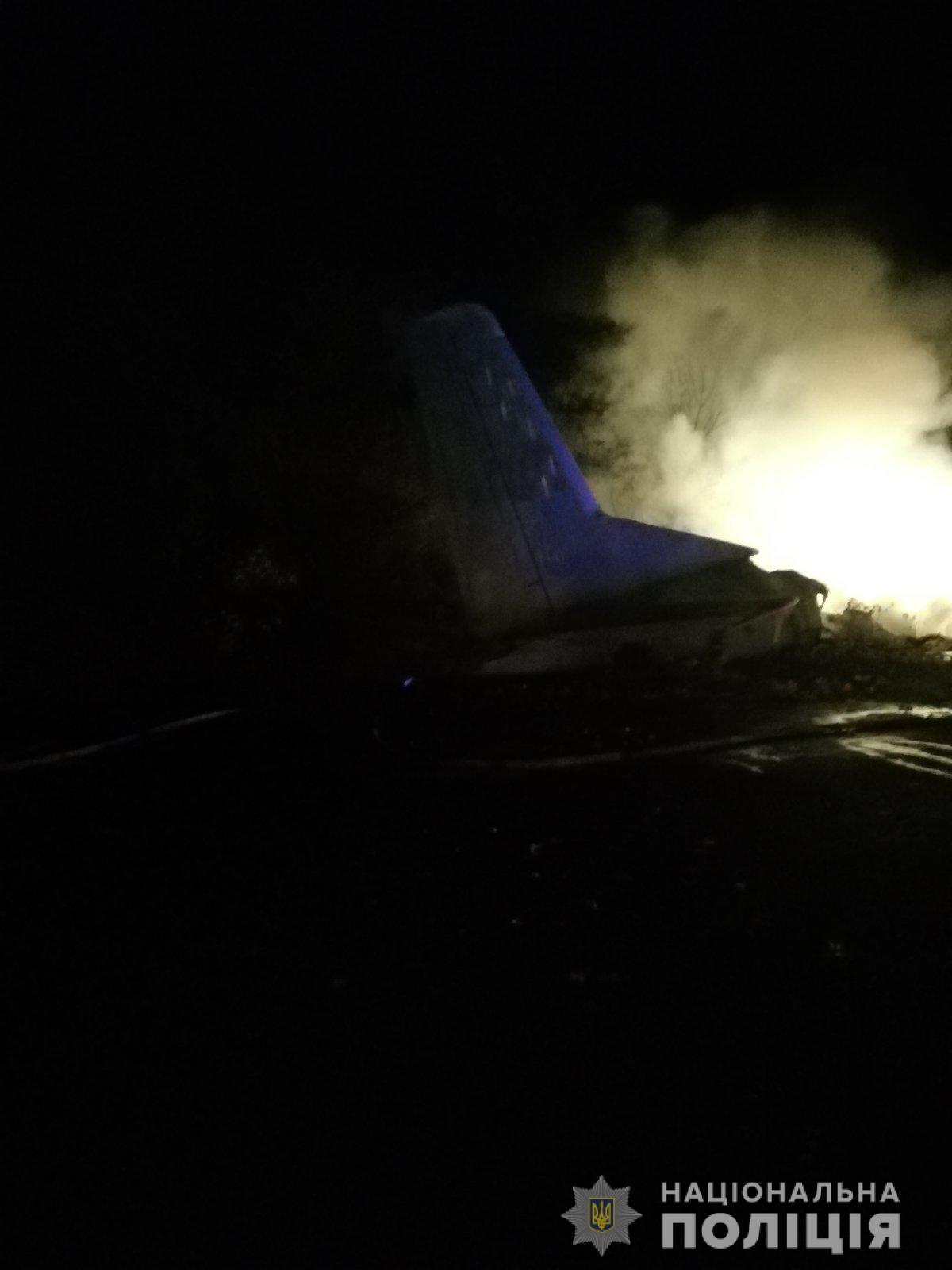 Крушение военного самолета под Харьковом: из 27 людей погибли 22