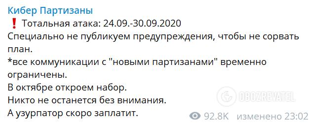 Белорусские хакеры опять пригрозили Лукашенко.