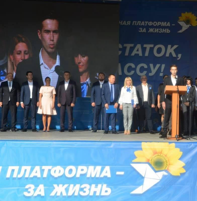 Сын Королевской выдвинут кандидатом в депутаты Краматорского горсовета от ОПЗЖ.