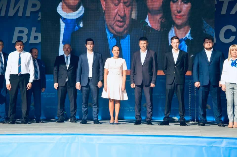 Наталья Королевская была с сыном на съезде.