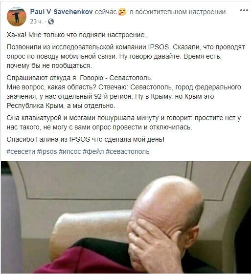 Новости Крымнаша. К всевозможным обещаниям крымчане стали безразличны, как и к своему будущему