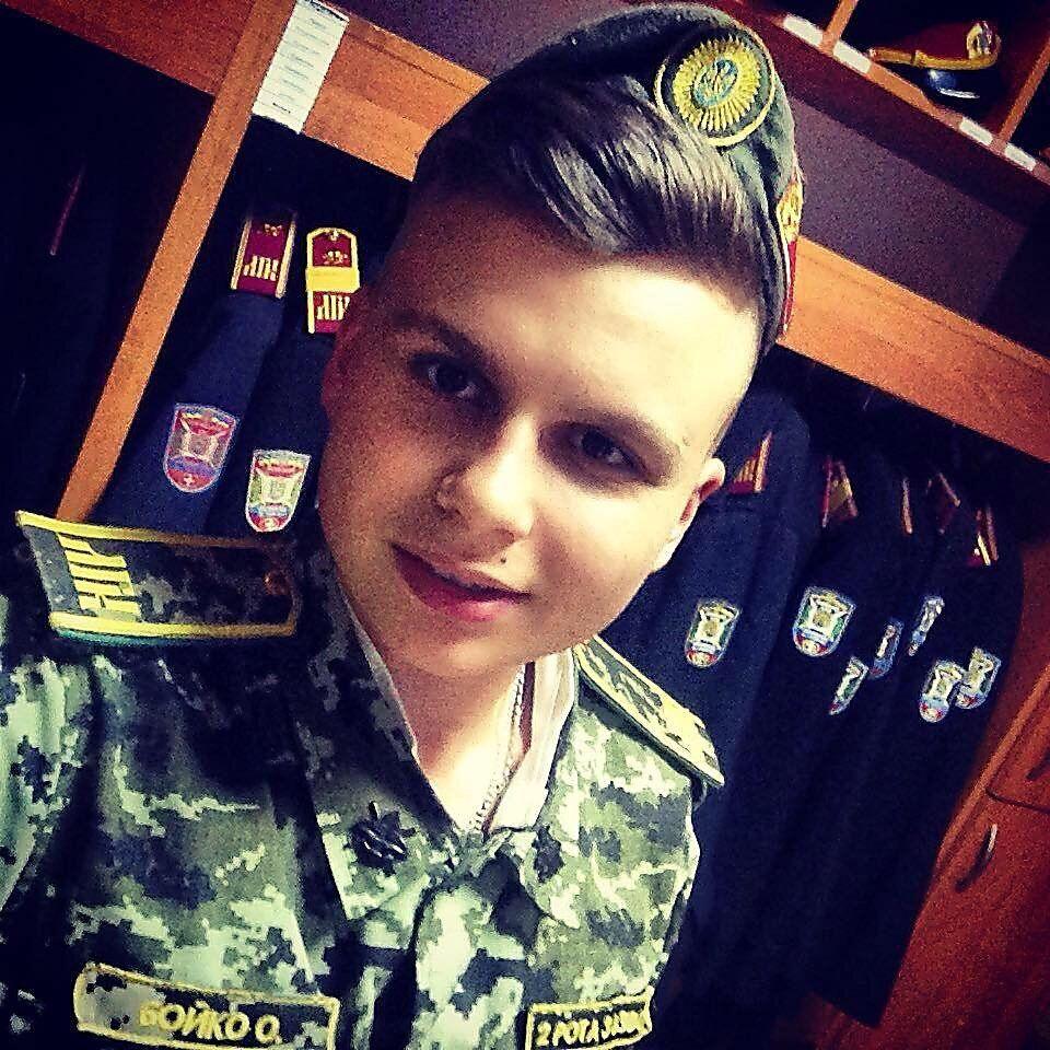 Олександр Бойко.