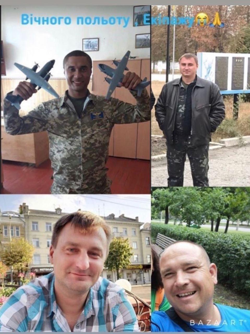 Члены экипажа Ан-26.