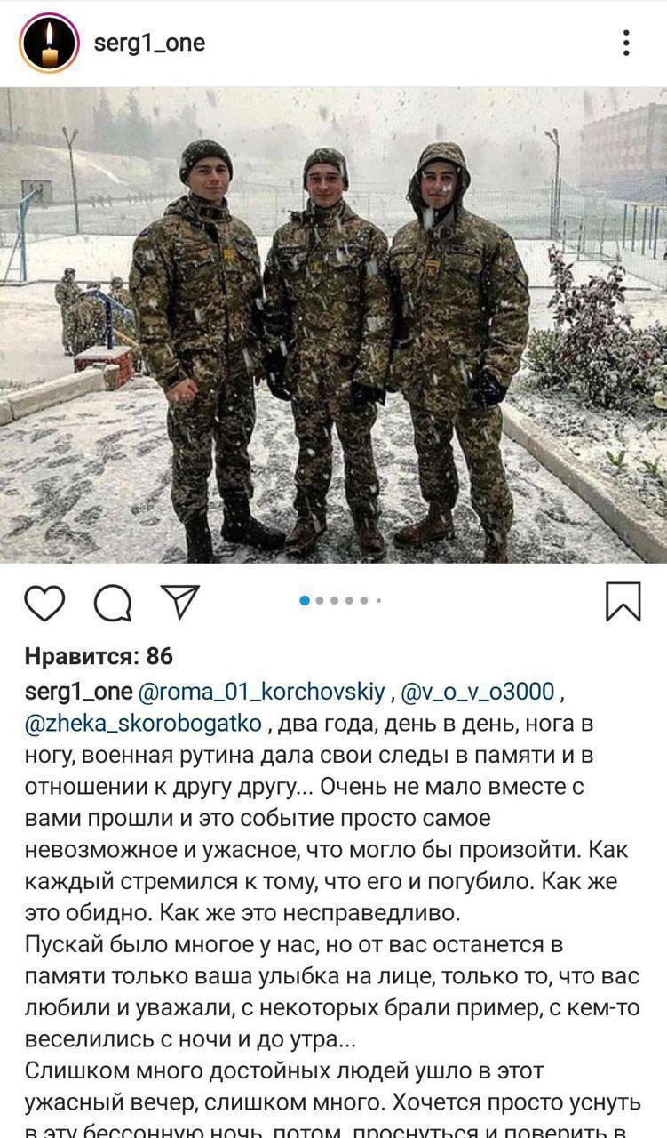 Погибшие под Харьковом юные летчики.