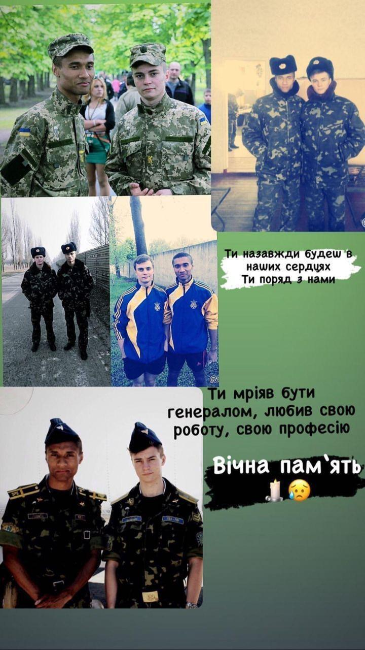 Курсанти ХУПС викладають фото із загиблими Героями