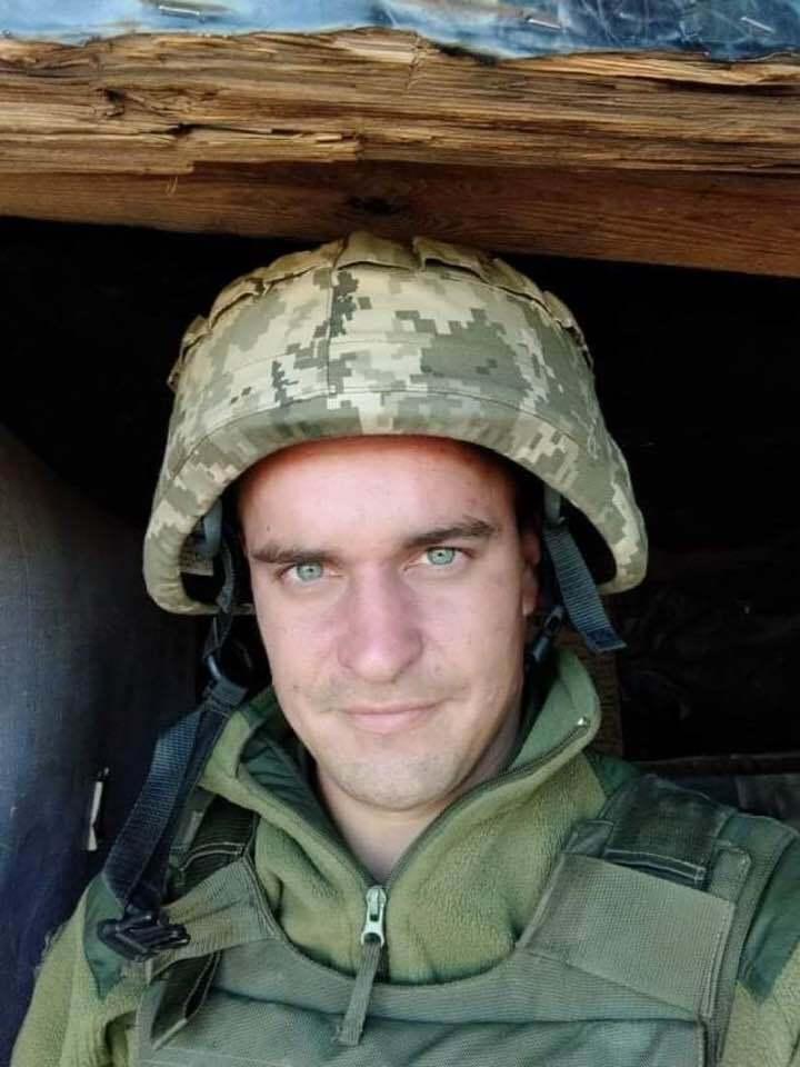 Сергій Огінський загинув на Донбасі.