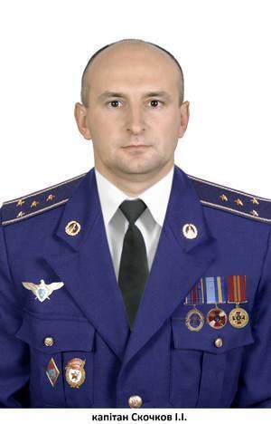 Ігор Скочков загинув під час аварії Іл-76 в 2014 році в Луганську.