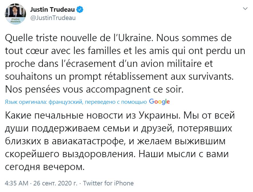 Джастін Трюдо