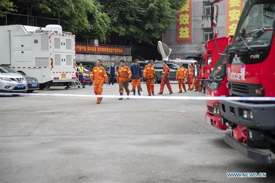 Авария на китайской шахте