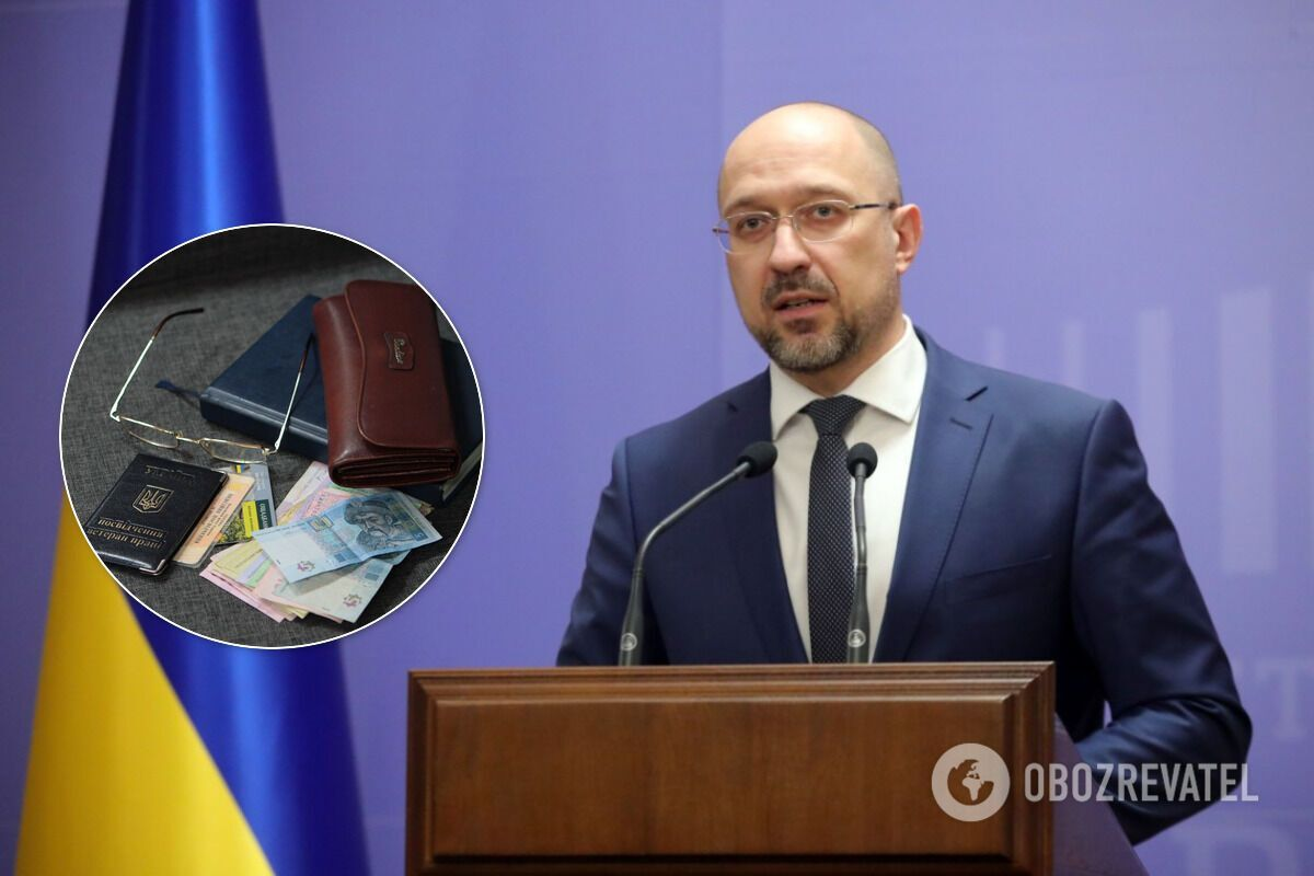 Движение в сторону пенсионной системы с накопительными фондами в Украине неизбежно, – Шмыгаль