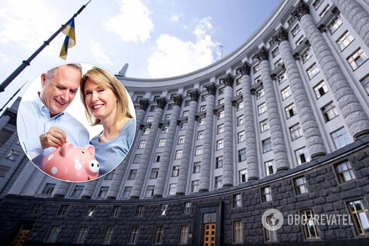 Накопительную систему пенсий в Украине планируют ввести уже с 1 января 2021 года