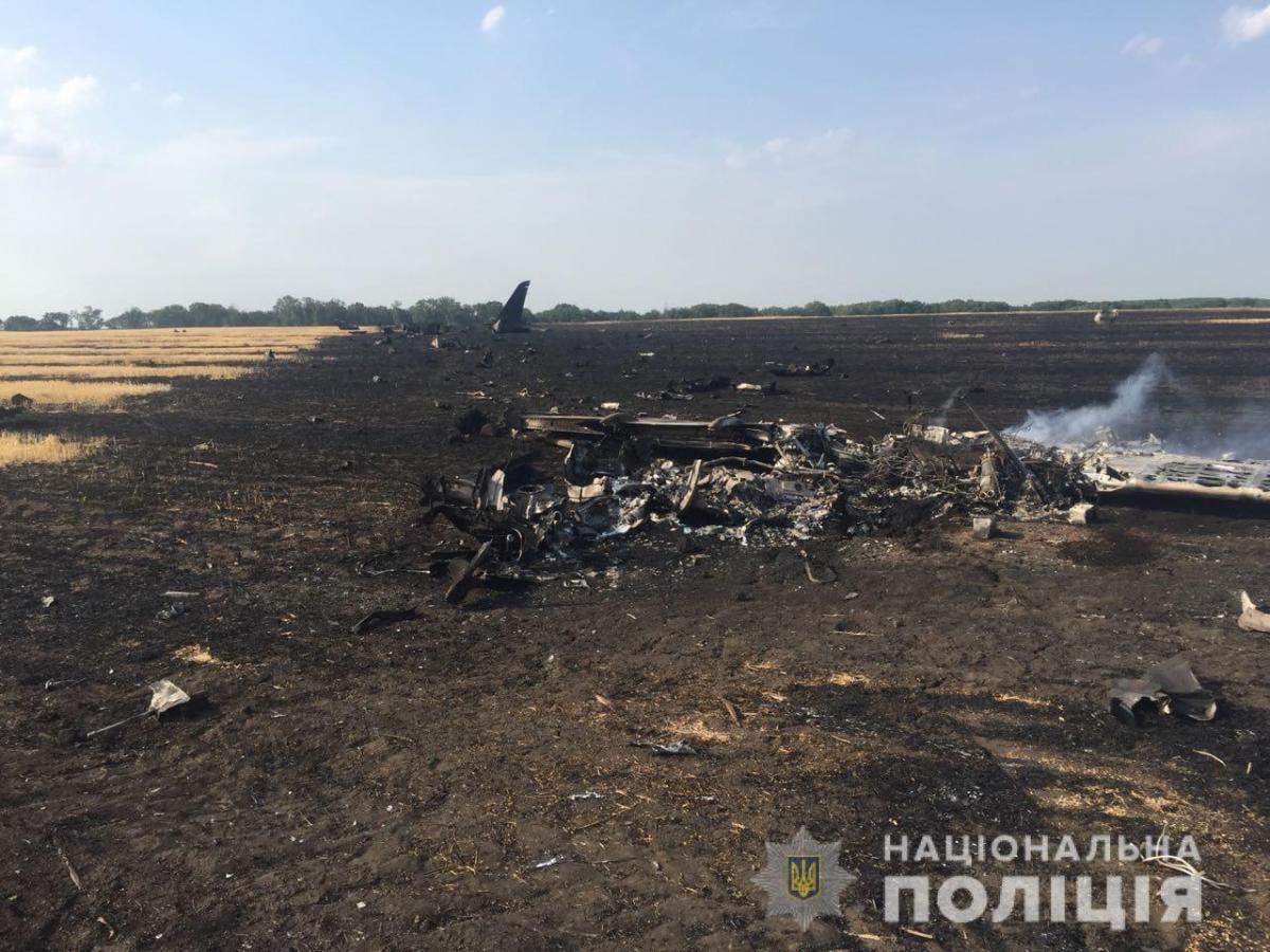 Самолет Л-39 упал в поле