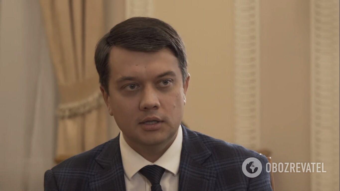 Дмитро Разумков, кадр із програми.