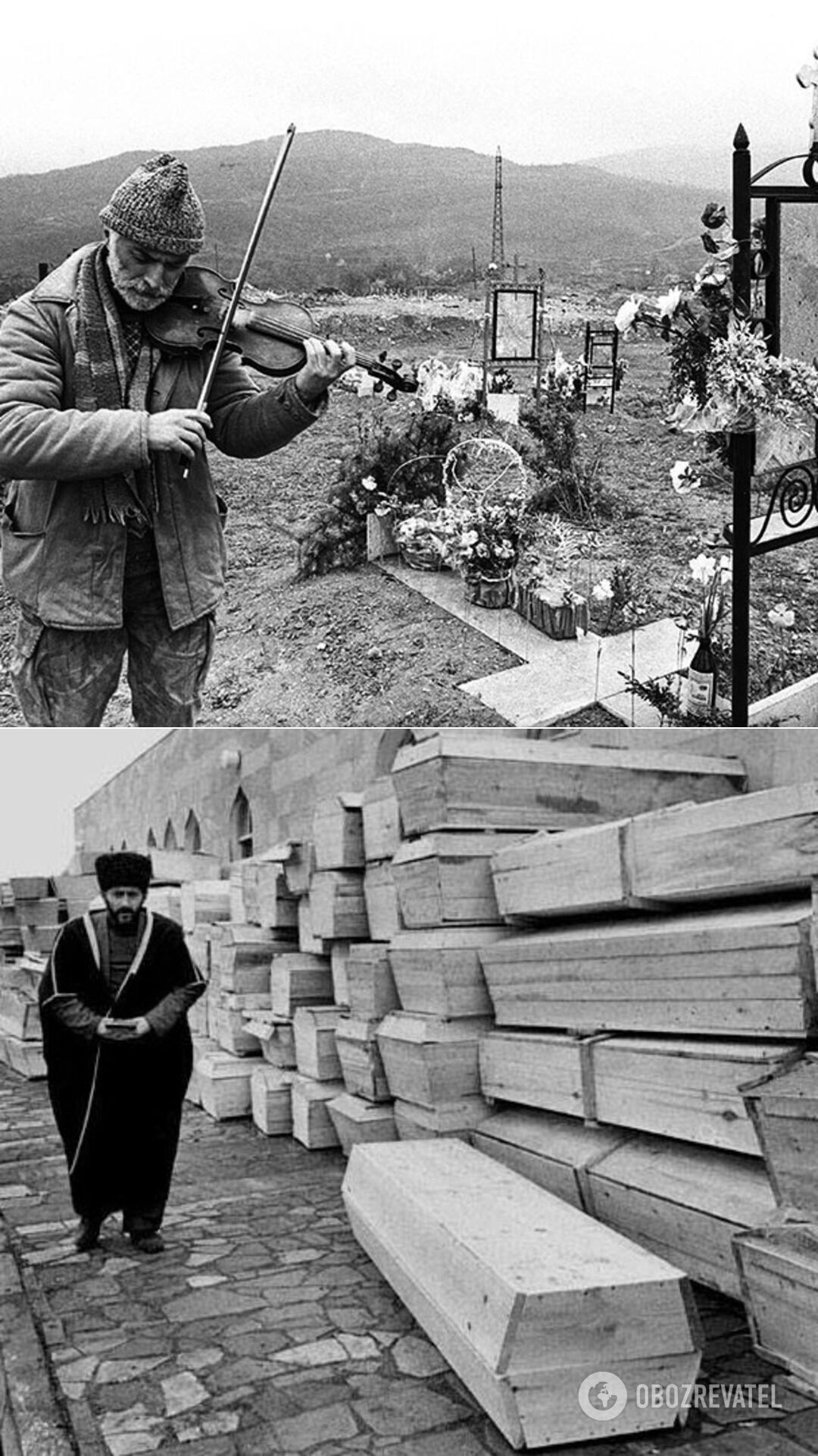Кладовище в Степанакерті, 1994 рік